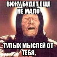 golaya-v-tatuirovkah-foto