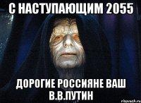 """""""Искренне в своем интервью Путин говорил только о выборах. Он хочет править минимум до 2024 года"""", - Немцов - Цензор.НЕТ 239"""