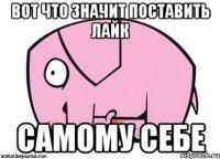 Порошенко: На уровне каждого местного совета должна быть создана проукраинская коалиция - Цензор.НЕТ 1797