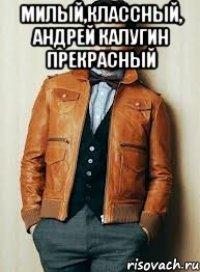 andrey-kalugin-goliy