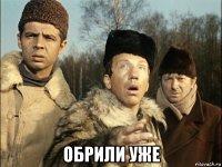 obrili-uzhe_67169276_orig_.jpg?cjz3l