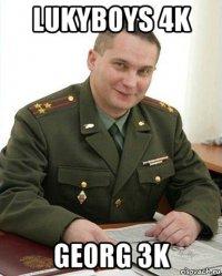 Создать мем военком полковник