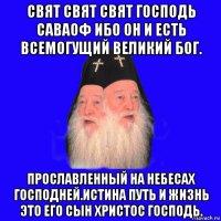 dvulikiy-popus_88096414_orig_.jpg?dzvn1