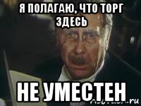 kisa-vorobyaninov_88441312_orig_.png