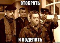 """""""Украдите, откопайте, найдите, что угодно - но $500 должно быть выполнено!"""", - Лукашенко потребовал поднять среднюю зарплату в 2017 году - Цензор.НЕТ 7685"""