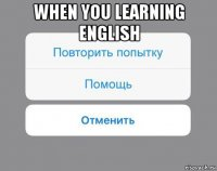 when you learning english