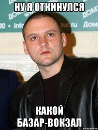 sergey-udalcov_152603536_orig_.jpg?ac1xy