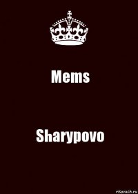 Mems Sharypovo
