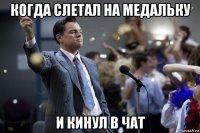 stolbnyak_209908911_orig_.jpg?8vdhw