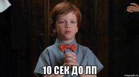 trudnyy-rebenok_209908536_orig_.jpg?a0bu