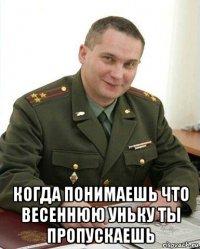 voenkom-polkovnik_209908113_orig_.jpg?et