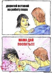 мама мама подружка моя слушать