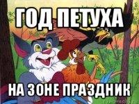 33-летний дворник изнасиловал 8-летнего мальчика в Киеве, - Нацполиция - Цензор.НЕТ 3930