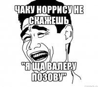 Оемопуатсжбто если украинские власти не могут провести парад на 9-е мая в киеве то я сам его проведу