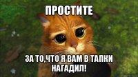 comics_Ty-ubivaesh-kotyonka_orig_1337359