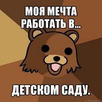 lugansk-ishu-muzhchinu-dlya-seksa
