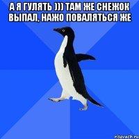 pingvini-ebutsya-foto-nikola-yiraskova-porno-foto
