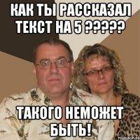 smotret-porno-lesbiyanok-domohozyayki