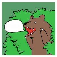 Медведь орущий из под кустов шлюха