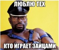 http://risovach.ru/thumb/upload/200s400/2013/02/mem/chernyj-vlastelin_10602871_orig_.jpg