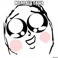 molodec_12112012_big_.jpeg?bs2xb