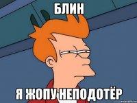 foto-tolstih-mamok-s-bolshimi-zhopami