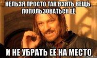russkaya-zhena-soset-huy-pri-muzhe-video