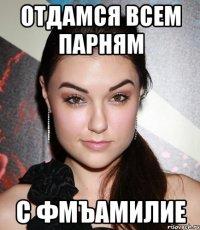 porno-chernaya-devushka-s-belim-parnem