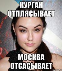 Люблю сосать знакомства смотреть видео онлайн в Моем Мире Вадим Дутка