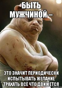 ebut-v-pizdu-rukami-russkoe
