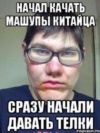 zud-i-nalet-v-oblasti-klitora