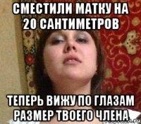 20 сантиметров 2005  на