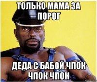 chpok-chpok-seksi-starichok-yusb