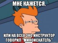 vse-vremya-hochetsya-drochit