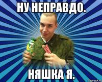 ya-sosu-chleni