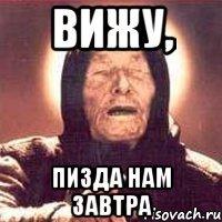 nastya-dashko-intim-foto