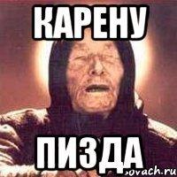 posle-orgazma-vse-cheshetsya