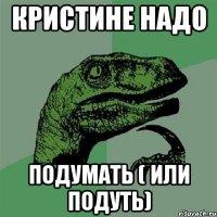 Кристина  VK