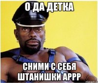 http://risovach.ru/thumb/upload/200s400/2013/09/mem/chernyj-vlastelin_30544285_orig_.jpg