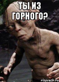 nochyu-spit-golaya-porno