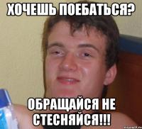 devushki-zastavili-parnya-yazikom-otlizat