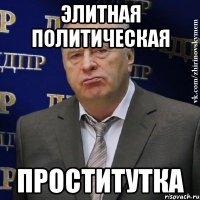 Валовый внешний долг Украины в первом полугодии вырос до 122,8% ВВП, – НБУ - Цензор.НЕТ 4805
