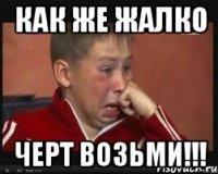 sashko_33129682_orig_.jpg?eb5yv