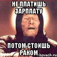 В славянском районе гендиректор организации не выплачивала зарплату