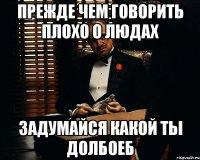 russkuyu-skromnuyu-devushku-v-blyad