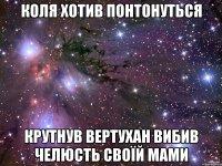 tak-trahayut-pyanih-v-umat-russkih-telok