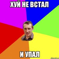golenkaya-devushka-szadi