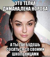 hochetsya-telku