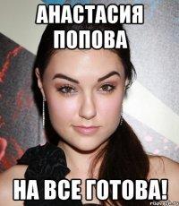 kak-ebut-russkih-zhenshin-vo-vse-diri