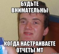 аня соси хуй